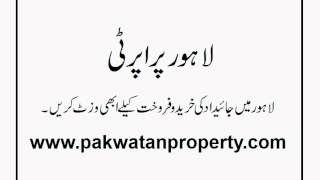 house for sale in Eden Cottage Lahore