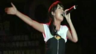 楊丞琳~~帶我走(東海大學校園演唱會)(20090507)