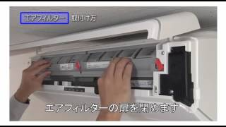 http://channel.panasonic.com での公開日:2016年11月16日 エアコン17X...