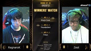 [2019 GSL S3] Ro.16 Group D Match3 RagnaroK vs Zest