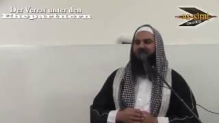 Ahmad Abul Baraa - Die vernachlässigte Ehefrau und das bebende Bett einer Frau die auf ihren Mann