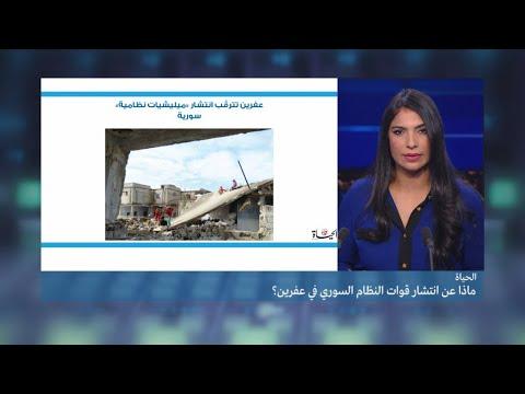 المواجهة بين إسرائيل وإيران... وخطر ذلك على المنطقة؟  - نشر قبل 2 ساعة