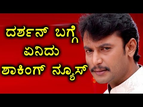 Darshan Upcoming Movie Is Not Remake | Filmibeat Kannada