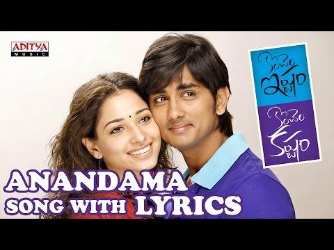 Aanandama Full Song With Lyrics - Konchem Ishtam Konchem Kashtam Songs - Siddarth, Tamanna