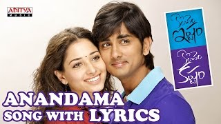 Aanandama Full Song With Lyrics - Konchem Ishtam Konchem Kashtam Songs - Siddarth, Tamanna