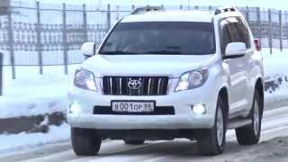 """""""Авто Элита"""" от 12.01.2015 Тест-драйв Toyota Land Cruiser Prado 150"""
