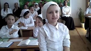 Урок чеченского языка в Сержень-Юрте