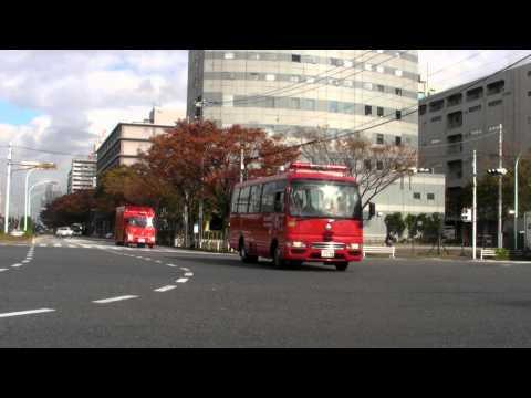 東京消防庁 ハイパーレスキュー 緊急走行 Tokyo F.D. Fire Rescue Task Forces 2010