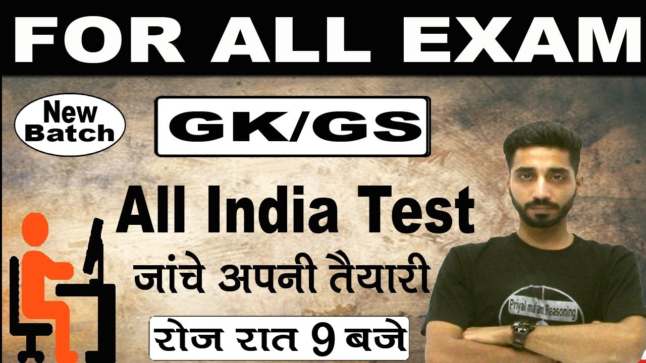 #UPSI #delhi_police #Jail Warder//|| reasoning|| All India Test || By PRIYAL MAAM | FOR ALL EXAM