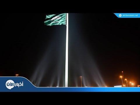 العاهل السعودي يمدد إجازة اليوم الوطني  - نشر قبل 60 دقيقة