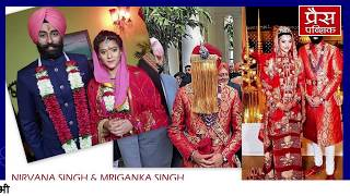Royal wedding- Captain Amarinder Singh's grandson ties the knot with Karan Singh's granddaughter