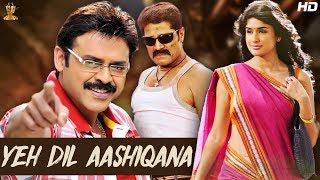 Yeh Dil Aashiqana (2020) New Released Hindi Dubbed Full Movie | Venkatesh | Anjala Zaveri | Srihari