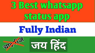 3 best #Indin whatsapp status app   whatsapp status app   Indian status app
