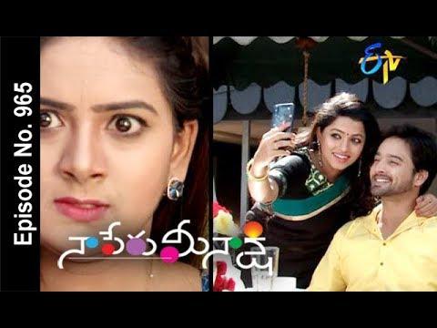 Naa Peru Meenakshi   23rd February  2018    Full Episode No 965  ETV Telugu