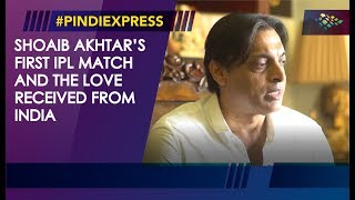 Shoaib Akhtar | First IPL Match | Love From Kolkata | News