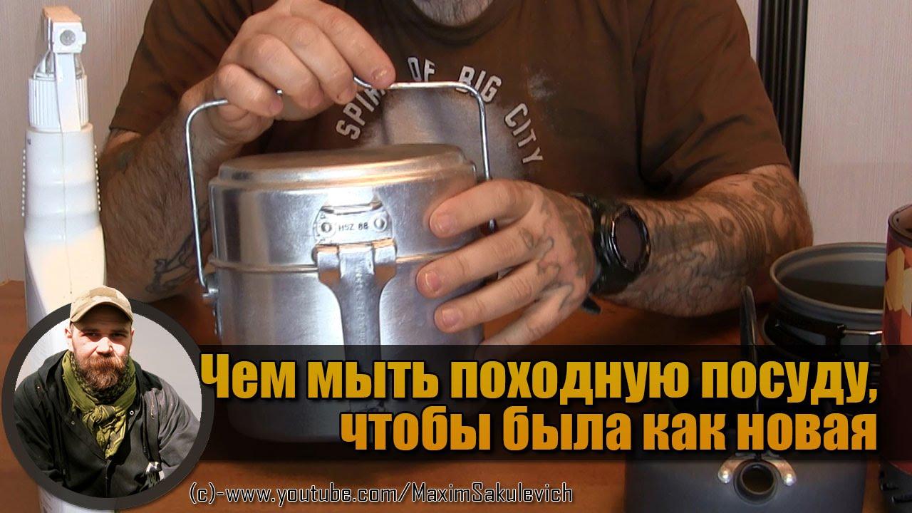 Походные котелки ➲ наборы туристической посуды ✓ большой выбор ✓ любые размеры и объемы ✓ купить в киеве ✓ доставка по украине 2 дня. Котелок. Ведь ничего нет вкуснее, чем еда, приготовленная на свежем воздухе, пропитанная дымом костра. Пусть это даже будет слегка пригоревшая каша.