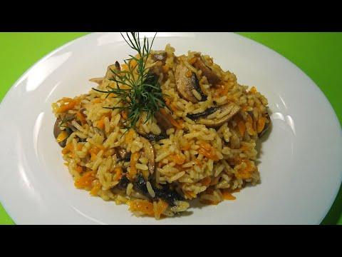 Рис с грибами быстро и вкусно