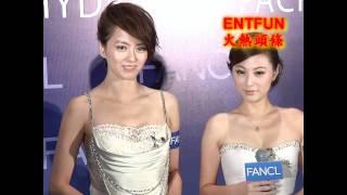 20100914梁詠琪、劉心悠《FANCL產品發佈會》香港大波中心 Thumbnail