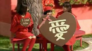 LOTTE GHANA 20080214 長澤まさみ 森迫永依 森迫永依 検索動画 27