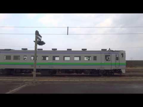 森→駒ケ岳 キハ40 1792 JR北海道 函館本線 4834D