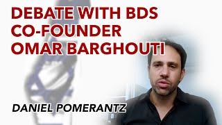 Debate with BDS co-founder Omar Barghouti