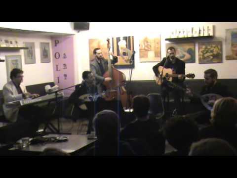 Pyrinas band - Argo nihterino - Hasapikos