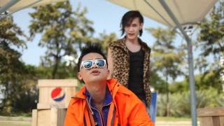 MV มันใหญ่มาก [Pepsi Big 5 Band Hunt Cover]