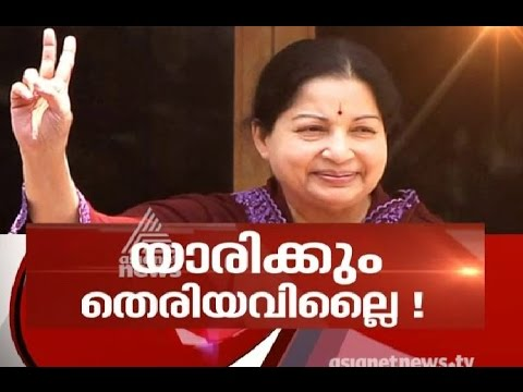 What ails Jayalalithaa ? | Asianet News Hour 1 Oct 2016