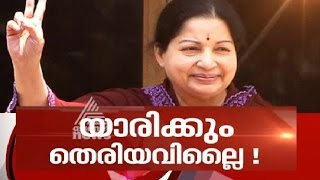 NEWS HOUR 01/10/16 What ails Jayalalithaa ?| ASIANET NEWS HOUR DEBATE 01st Oct 2016