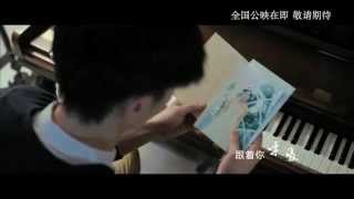 喬任梁 Kimi Qiao - 圓心 Center (電影《我們的十年》主題曲)