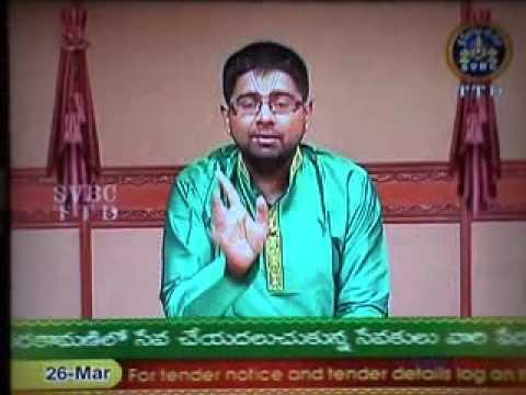 26 Mar 2015 Daya Sathakam Sri Dushyant Sridhar SVBC TV