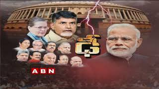 TDP Quits NDA | Centre Willing To Give Special Status To Andhra Pradesh, Says Arun Jaitley | ABN