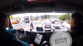 №10 УСТУПИ ДОРОГУ / Ремонт дороги