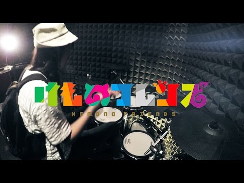【けものフレンズ】どうぶつビスケッツ×PPP - ようこそジャパリパークへ を叩いてみた Kemono Friends OP Welcome To The Japari Park Drum Cover