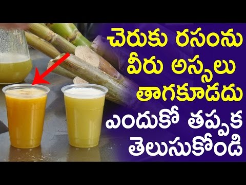 How Safe is Sugarcane juice? | These People must avoid Sugar cane juice | Remix King