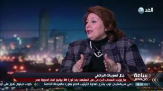 فيديو.. «عازر»: «البرادعي» علم خطورة «اعتصام رابعة».. وأؤيد تسجيل مكالماته