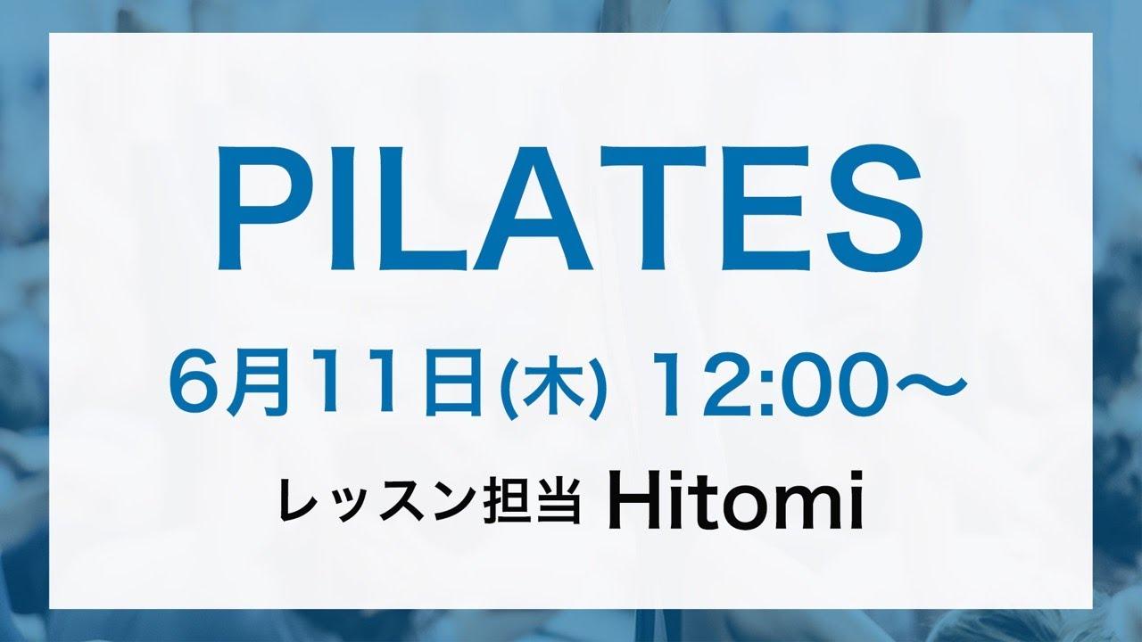ピラティスLIVE!_20min Hitomi