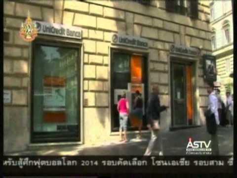 090854 17 00น   ตลาดหุ้นไทยวันนี้ยังดิ่งแรง 3 4% เหตุวิตกเศรษฐกิจโลก