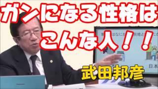 【関連動画 】 【中国経済 最新】世界は「日本化」する!日本経済が直面...