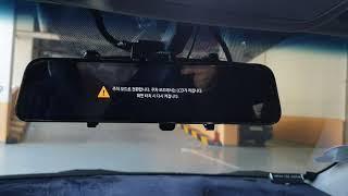 파인뷰  LX3 룸미러블랙박스,  주차모드 전환 영상