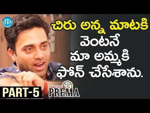 Actor Navdeep Exclusive Interview Part #5    Dialogue With Prema    Celebration Of Life