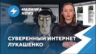⚡️Силовики транжирят бюджет/ Беларусь зачертой бедности/ Облавы вНовой Боровой