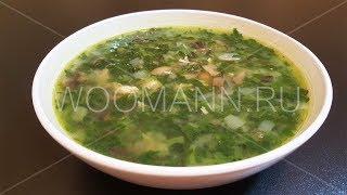 Как сварить суп из свежих грибов {Турецкие рецепты}