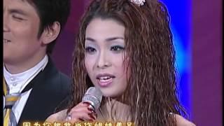 2004年央视春节联欢晚会 歌曲《姐妹弟兄》 廖忠等| CCTV春晚