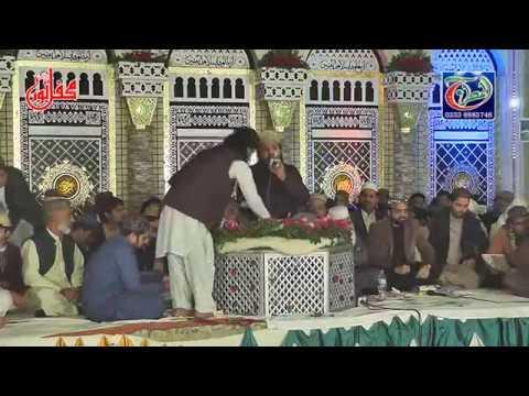 Khalid Hussnain Khalid Mahfil Noor 2017 Haveli Lakha Apne Rahmat Ky Samandar my Al Meraj Movies