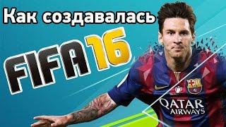 Как создавалась FIFA 16? ЭКСКЛЮЗИВ из Ванкувера!