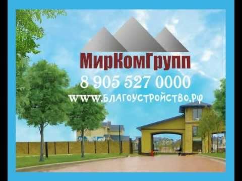 Объявление о продаже формы полиуретановые для тротуарной плитки в воронежской области на avito.
