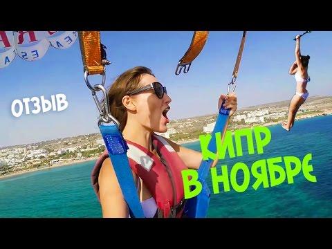 Кипр - : Страны - Кипр: погода, визы, карты