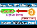 New Free Bitcoin Mining Website 2020 ( Full Review ) Legit or Scam . Free Mining Website 2020