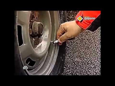 давление в шинах автомобиля kpa